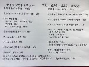 01238F6C-6BDA-41AE-AE6F-A4EB55C51727