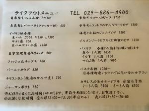 6FD5EE53-B0FE-43AF-8508-3BE83FA3930E