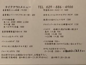 8021B277-5CD4-410E-8801-4E6F1C7F5DD7